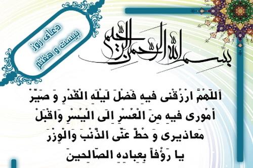 IMG01184389